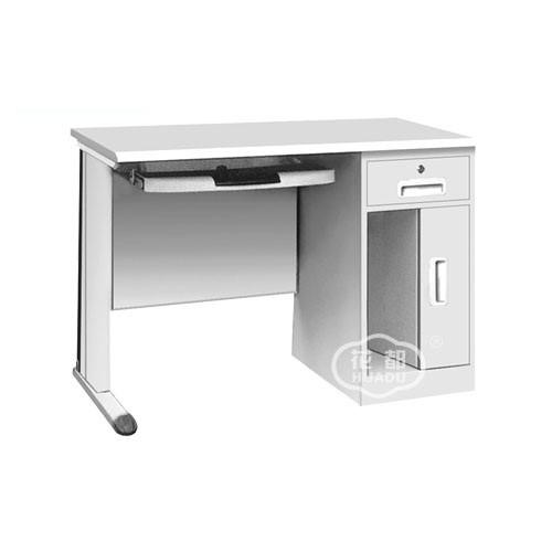 Bàn làm việc văn phòng và gia đình Office Desk-HDZ-D31